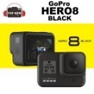 HERO8 Black:手持最穩定的 HERO 相機。搭配選購的多媒體模組,還可提供極致的擴充功能。