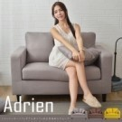 獨特~曲線外型設計,市面少見的日式和風概念經典沙發。 內含高密度回彈泡棉,坐起來舒適貼切。