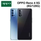 32MP + 2MP 雙前置鏡頭/AG 玻璃背蓋/5G 上網/超級動態夜景