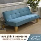 三人座沙發,打造獨特居家 椅背具三種角度調整功能 立體車縫拉鈕造型更顯時尚