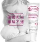 √ 溫和無香精、產前一週使用到產後哺乳 √ 專利羊毛脂、最高等級呵護 √ 含多種維生素、保濕緩解不適
