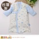 台灣製造高品質三層棉極暖純棉超舒適,厚款保暖,寒冬良品 剪裁設計都是上乘作品給小寶貝最舒適的穿著觸感