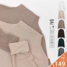 VOL045 基本純色素面親膚款 微厚舒適內搭打底T恤 米白.黑.綠.咖.灰.深卡.深杏~7色