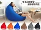 ● 無重力 0.5cm輕型發泡粒子 ● 100%台灣製造,非大陸製品 ● 附內外雙布套,可全拆洗