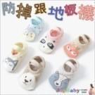 嬰兒襪 童襪 動物防滑襪地板襪襪船襪寶寶襪子