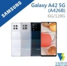★現金價 ◎ 5G+4G雙卡雙待 ◎ 光學螢幕指紋辨識 ◎ 5,000mAh電量 ◎ 支援15W快充