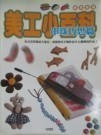[ISBN-13碼] 9789577662033 [ISBN] 957766203X