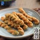 堅持純手工、無添加香精、糖精、回鍋油、防腐劑! 台灣在地好食材製作、品管更嚴格更安心 烘、炸真功夫