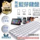 鍵,無線鍵盤,無線滑鼠,電腦周邊,靜音鍵盤,靜音滑鼠,可愛鍵盤,鍵鼠組