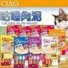 日本首創液狀零食  含有貓咪最愛的鮪魚及鰹魚萃取物能吸附腸道  老貓專用款增加高齡貓所需的膠原蛋白肽