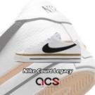 CU4150102 基本款 復古 球鞋穿搭推薦 運動 休閒 輕便 簡約