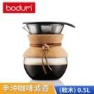 ◆適用於洗碗機 ◆可拆卸的袖口保護手來自熱玻璃 ◆由無味的硼矽酸鹽玻璃製成