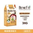 雙效腸道健康↬ 益生源+益生菌+鳳梨酵素