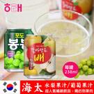 韓國旅遊必買必喝的飲料,超人氣暢銷飲品,喝的到果肉 運送過程中難免會有撞、壓的痕跡,可接受者在下標