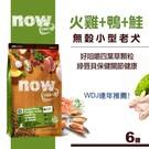 豐富鐵質,均衡營養 好入口的四葉草顆粒