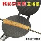 烤盤受熱均勻 不沾塗層 清洗方便