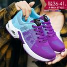 加大碼-漸層拼色飛織面氣墊休閒鞋(36-41碼)【XCU81324】 減壓氣墊設計 時尚繽紛潮流搭配