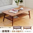 ‧台灣製造、外銷日本品質 ‧實木桌腳設計 ‧可收納/可摺疊,攜帶搬移超方便 ‧底層棚板設計,置物方便