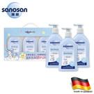 ●德國原裝進口 ●不含防腐劑、石蠟油、著色劑 ●主成分:水解乳蛋白,橄欖果油