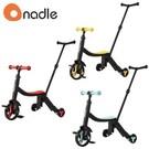 1車多用 變形方便快速 免工具輕鬆變形 零件不丟失 腳踏板也是工具箱