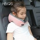 ● 專為兒童設計多功能護頸枕 ● 旅遊午休都適合 ● 外觀小巧精緻、輕巧便攜