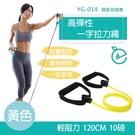 ◎室內室外皆適用 ◎高品質編織帶,耐用度100% ◎高彈力TPE管