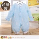 魔法Baby 台灣製造專櫃款,純棉質優膚觸極佳,護手設計 精緻細膩剪裁設計都極優,舒適合身不拘束