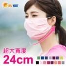 商品內容:口罩x1 ※ 口罩為個人衛生用品,如非瑕疵一律不接受退換貨! ※