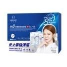 8分鐘超級面膜系列 創新材質,拉絲長纖維 親膚水潤呵護 限購2