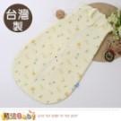 魔法Baby 台灣製造百貨專櫃正品,高級質料設計高雅 三層棉包紗布厚款超保暖,防踢不會著涼,實用便利