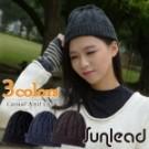 日系簡約純色針織帽型 帽面麻花編織設計 採用彈性伸縮素材