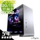 WiFi6 藍芽 R7-3700X RTX2060 32G DDR4  1T M.2 1T HDD