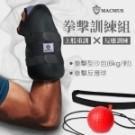 運動沙包可以增加核心肌群訓練量 可以增加更多的卡路里消耗 適合跑步運動、足球、藍球、跳繩
