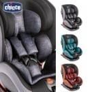 ★適用Seat 4 Fix Isofix安全汽座 ★有指定顏色請留言詢問,如無指定顏色則隨機出貨