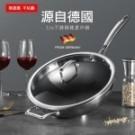 可用鋼絲球 可用鋼鏟 不挑爐灶 一鍋多用 容易清洗 奈米蝕刻鈦黑生物膜
