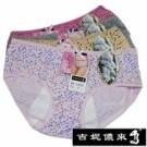 ◆輕柔舒適設計 ◆觸感柔軟貼身風格 ◆褲底採裏布防水處理