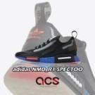 針織網布鞋面 Boost 中底 果凍底 襪套式設計