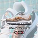 BV6536002 氣墊避震 經典潮流鞋款 球鞋穿搭推薦
