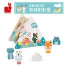 ◆可愛三角屋,住著兔子、狐狸和貓頭鷹 ◆每個動物都有專屬的入口,幫他們找到入口嗎?