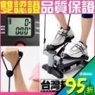 單鍵切換數據顯示器 免調整最大運動角度 防滑踏板(橡膠緩衝墊)