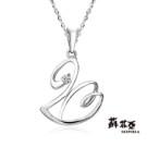 ◆鑽石重量:0.03克拉 ◆貴金屬材質:14K白金