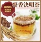 20小包/組 手做立體茶包 四季皆宜 清爽茶飲 保存方式:密封冷藏
