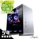 WiFi6 藍芽 i9-10900 32G 2933 GTX1660 1T M.2 1T HDD