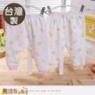魔法Baby 台灣製造專櫃款,純棉質優膚觸極佳,臀部立體設計 精緻細膩剪裁設計都極優,舒適合身不拘束