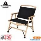 ●耐荷重150 kg ● 無毒軟質PVC保護套 ● 耐用三層牛津布900D