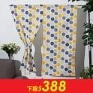 .100%印度優質棉,優質觸感 .輕鬆打造慵懶優雅居家空間 .細膩工藝簡約而精緻