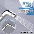 蓮蓬頭保固一年免費換新 專利柔水設計,解決刺痛的困擾 節能環保,省水又省錢