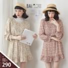VOL105 清新唯美風款式 彈性鬆緊腰身設計 魅力杏、優雅粉~2色