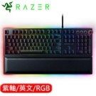 ★ 此商品為英文鍵盤  ◎ 全新Razer光學機械軸 ◎