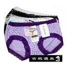 ◆少女小褲特選 ◆輕柔舒適設計風格 ◆舒適好穿